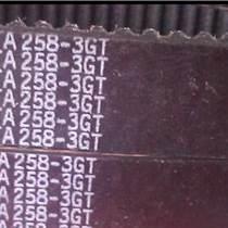 繞線機皮帶,3GT、5MR同步帶,時規帶