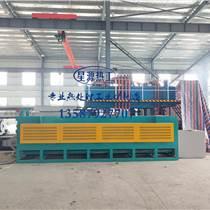 支持定制 廠家直銷 60kw鋁合金網帶式加熱爐