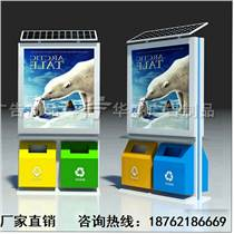 滚动灯箱广告牌带垃圾箱系统防水烤漆户外灯箱精品