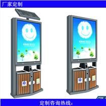 定制垃圾箱户外太阳能广告灯箱果皮桶宣传标识牌环保分类