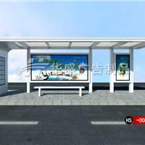 厂家特别定制候车亭现代化时尚大气科技感城市公交站台候