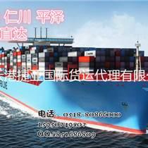 徐州海運集裝箱運輸到孟加拉吉大港,出口海運