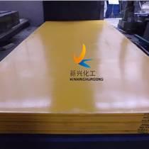 超高聚乙烯板 廊坊超高聚乙烯板 超高聚乙烯板廠家