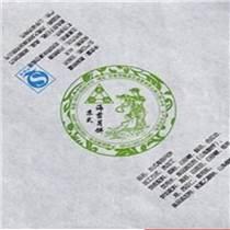 月餅包裝紙30克防油紙蠟光紙漢堡包裝紙食品包裝紙