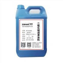 二硫化钼润滑耐磨涂料 型号:ZBY-801