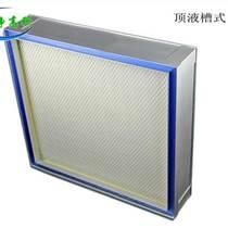 大金中央空調高效空氣過濾器 麥克維爾中央空調初效空氣