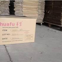 二手纸箱不同规格大量出售