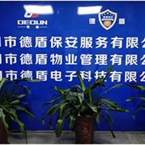 厦门德盾物业提供物业管理,保安服务,保洁绿化服务