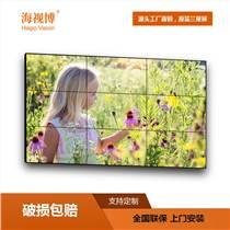 42寸高清液晶拼接墻大屏拼接電視墻監視器拼接屏