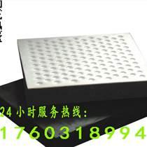 四氟乙烯滑板式橡胶支座简称四氟滑板橡胶支座