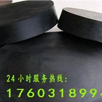 TCYB聚四氟乙烯球冠圓板式橡膠支座