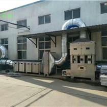 化肥廠廢氣治理工程|化肥廠廢氣治理設備|化肥廠廢氣處