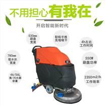 商場用合富圣洗地機物業用手推式洗地機