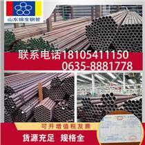 厂家直销 Q345B/16Mn厚薄壁无缝钢管流体管高