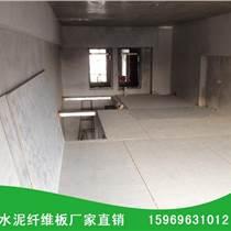 青島供應25mmloft閣樓板 鋼結構閣樓板