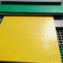 養殖格柵 眾鈦玻璃鋼  廣西格柵板  批發生產