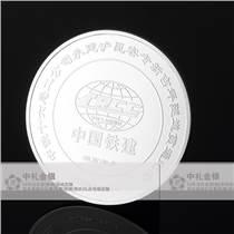 深圳銀幣定制價格