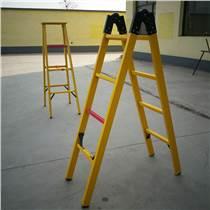 質量保證絕緣關節梯玻璃鋼多功能梯電工絕緣A字梯尺寸定