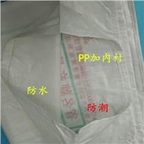 飼料編織袋廠家批發彩色編織袋白色編織袋