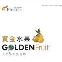 饲料添加剂黄金水果实际应用