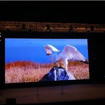 蘇州宜成室內全彩LED顯示屏