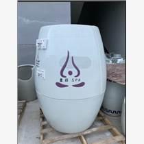 活磁負離子能量養生樽 負離子養生翁 陶瓷負離子養生缸