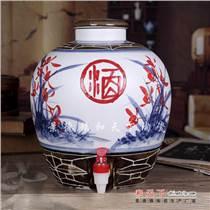 景德镇陶瓷1斤2斤3斤5斤酒瓶定制现货包邮