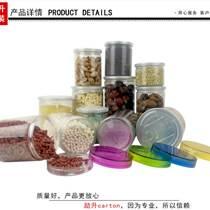 新品 10*7 易拉罐 食品罐子塑料透明罐 罐子 食