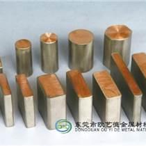 W85鎢銅高壓電器開關-CU15W85鎢銅合金行情價
