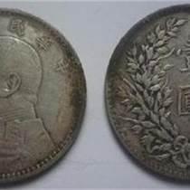 重慶古錢幣私下交易