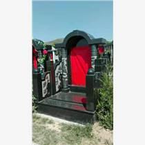 今日推荐西安墓园唐昭陵墓园