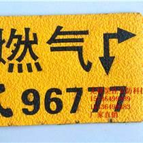 厂家供应供水管线标识 电力电缆地面标识牌 燃气管线标