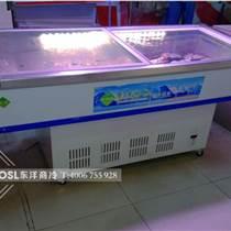 海鮮臥式冷凍柜肉類冷凍柜海鮮島柜