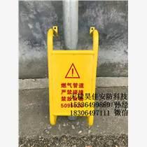厂家供应燃气管道防撞栏 防护罩 天?#40644;?#31435;管防撞栏