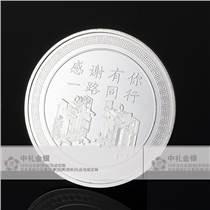广州银币定制