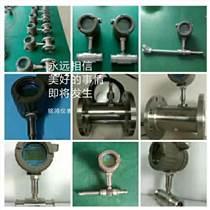 西安液体流量传感器制造、涡轮热量计、叶轮流量计
