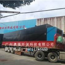 廠家供應地埋式MBR一體化農村生活污水處理設備