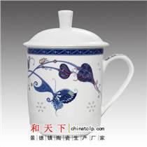 景德镇茶杯陶瓷带盖骨瓷大水杯子青花瓷器个人办公会议礼