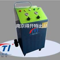 南京得開應車式冷媒回收機