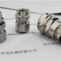 銅鍍鎳鎖緊電纜軟管接頭 福萊通防水電纜軟管格蘭頭M3