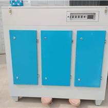 UV光氧催化廢氣處理設備噴漆烤漆房環保凈化器活性炭等