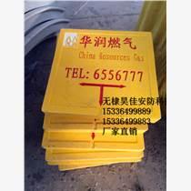 厂家定做华润燃气标志砖 标志块 标识块 天然气标志砖