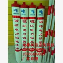 厂家供应电力拉线防护套 电杆拉线保护套管 反光防撞警