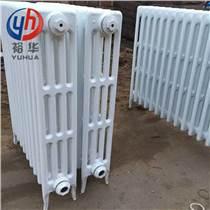 鑄鐵四柱760散熱器散熱器量裕圣華品牌