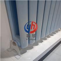現貨供應GZ206鋼二柱散熱器-裕圣華