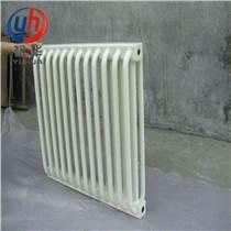 YGHⅢ-3-1.0鋼制弧管家用散熱器-河北裕華