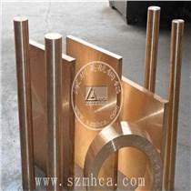有色金屬彈性之王C17200鈹銅 注塑模具用高彈性鈹