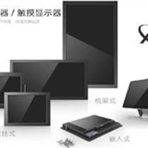 工業嵌入式液晶顯示器工業監視器工業觸摸顯示器8-24