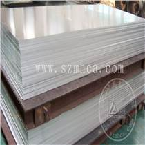 铜铝复合板厂家 T2+1060铜铝复合排 可定做