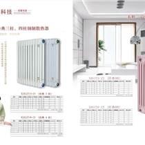 鋼制暖氣片價格 旭東暖氣片 鋼鋁復合暖氣片 808